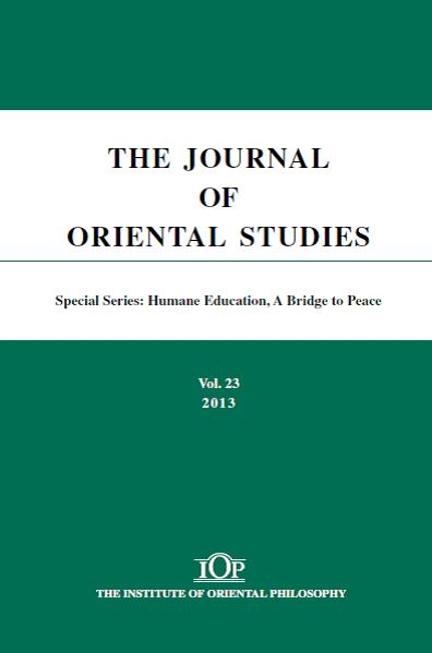 The Journal of Oriental Studies
